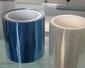 大连塑料膜-PE膜-防静电膜-防渗透膜