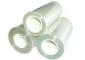 大连塑料包装膜-塑料卷膜