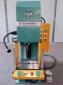 台式液压机