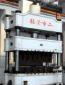 江苏南通特昂牌YJR32-500T四柱万能液压机